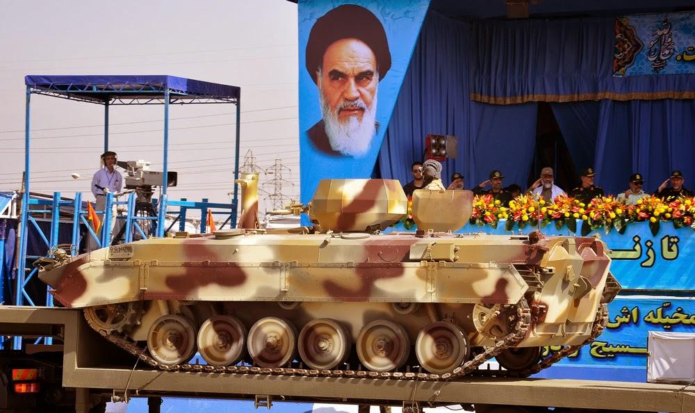 Fuerzas Armadas de Iran BoraghAPC1