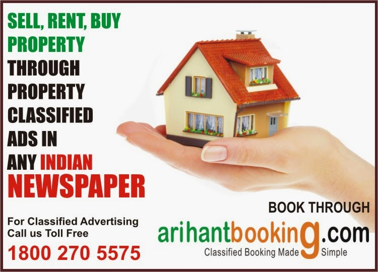 arihantbooking.com - Online News Paper Classified and Display ...