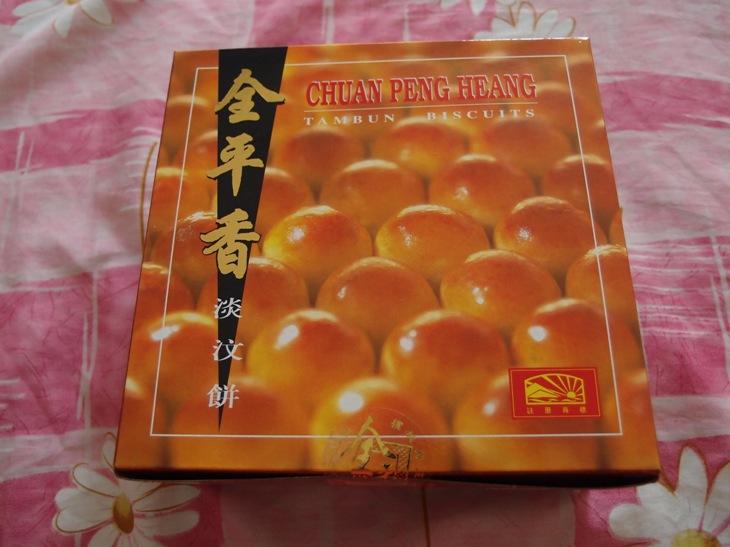 Xing Fu: DRAGON BALLS (TAU SAR PNEAH)