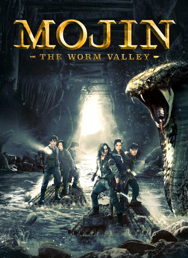 Mojin The Worm Valley (2020) Chinese 250MB HDRip 480p