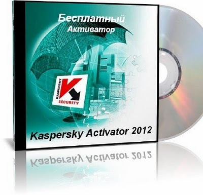 Claves (keys) para kaspersky 2012 todas las versiones
