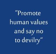 Pillar 6: Integrity