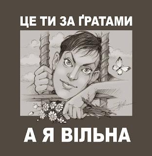 Разведка сообщает о ротации кадровых офицеров армии РФ на Донбассе, - Лысенко - Цензор.НЕТ 10