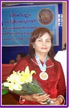 Saphaothong Ouanphongchaleune