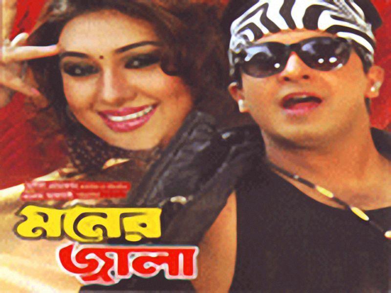 Moner Jala Bangla Movie Songs-Download Moner Jala Movie Song