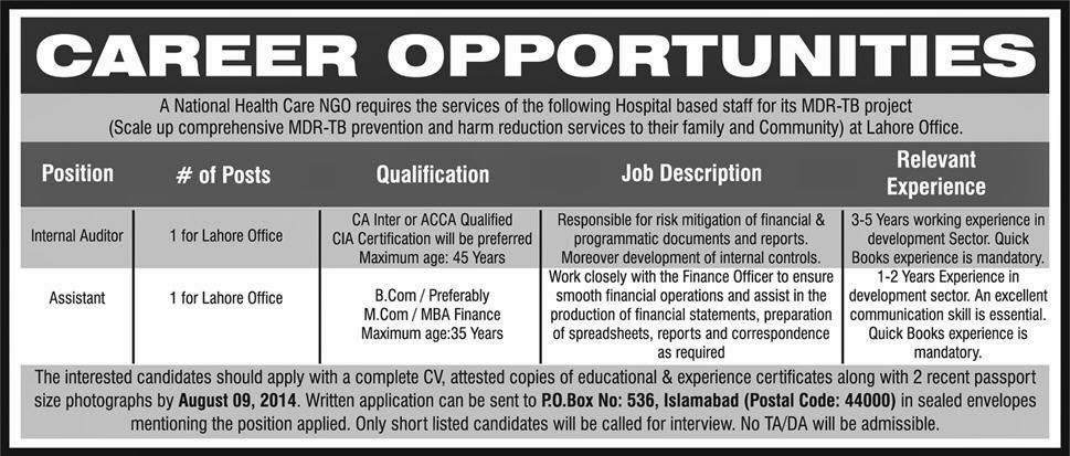Jobs for Internal Auditor in National Health Care NGO, Lahore