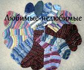 Совместное вязание носков и тапочек!