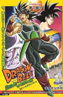 Ver Película Dragon Ball Episodio de Bardock Online Gratis (2011)