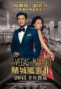 FROM VEGAS TO MACAU 2