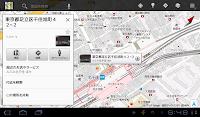 『Google Maps』から『ナビ』を起動