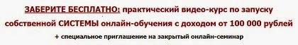 http://manylang.ru/wppage/5-steps?utm_medium=affiliate&utm_source=sorokinstart