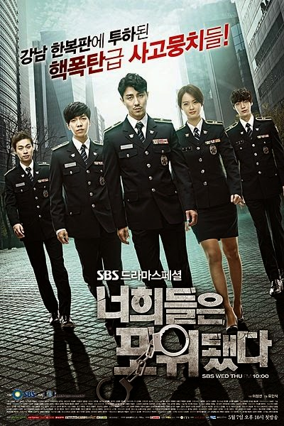 download you are all surrounded