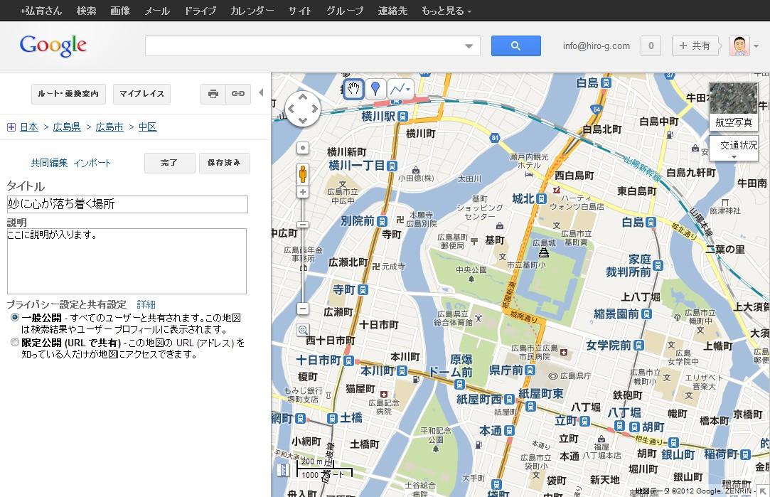 地図のタイトルと説明