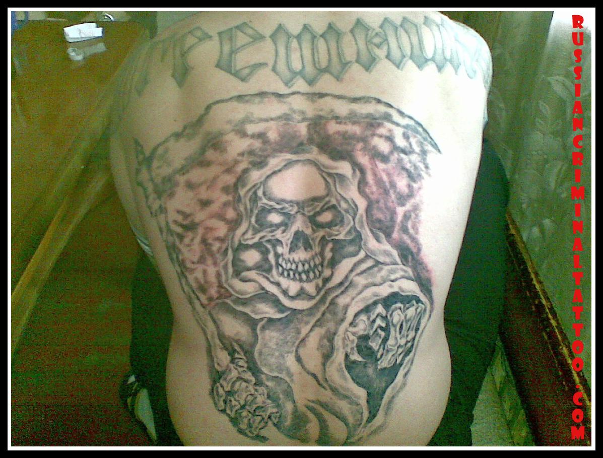 Татуировки тюремные бардаки фото