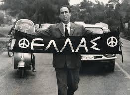 Γρηγόρης Λαμπράκης. 3 Απρίλη 1912 - 27 Μάη 1963