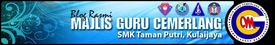 Majlis Guru Cemerlang SMK Taman Putri