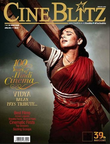 Vidya Balan as Mother India on the cover of Cineblitz-April