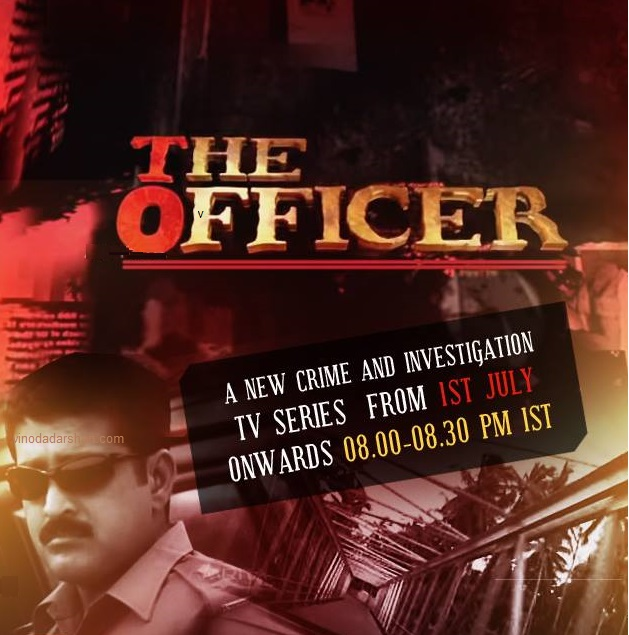 The Officer Serial on Amrita TV to begin on July 1, 2015