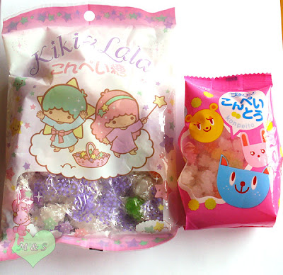 Little Twin Stars Kawaii Kompeito Candy