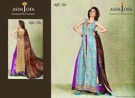 Pakistani Summer Dresses, Designer Summer Dresses, Latest