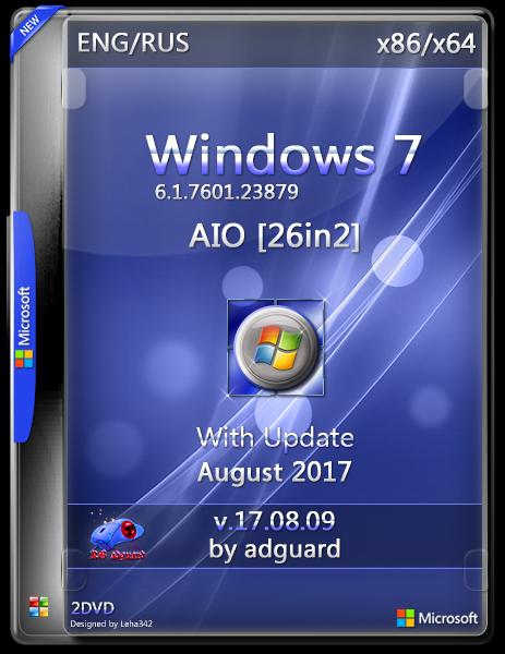 تحميل ويندوز 7 64 بت