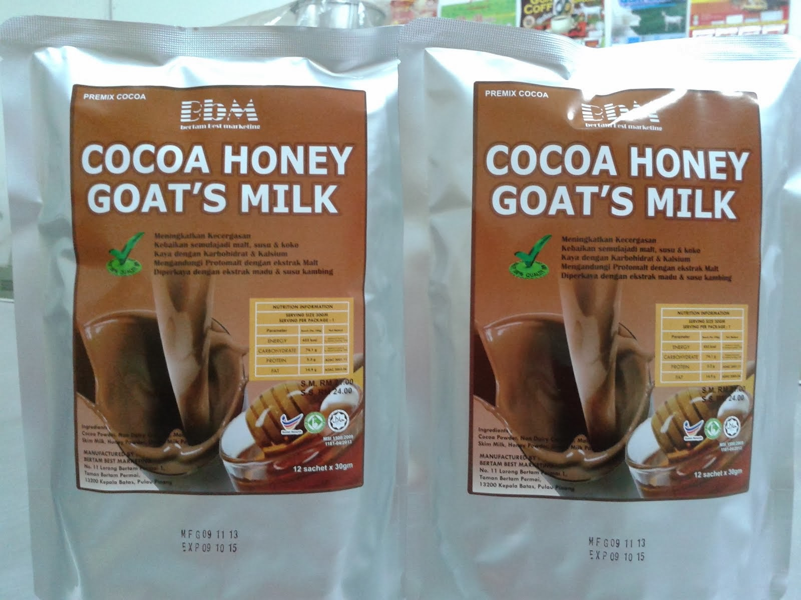 COCOA HONEY GOAT'S MILK PACK SACHETS
