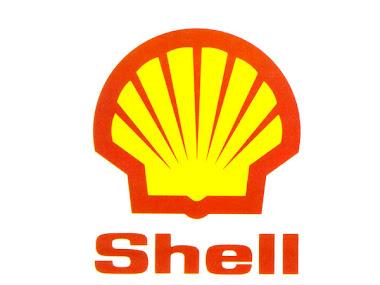 logos en dunhill shell guide.