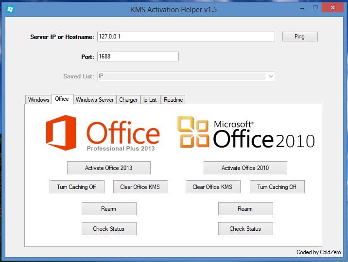 Быстрая активация Office 2013 - буквально в один клик мышкой + активация не