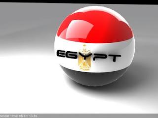 صور اعلام مصر