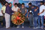Romeo Movie Audio launch Photos gallery-thumbnail-17