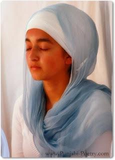 Punjabi Sikh Girl