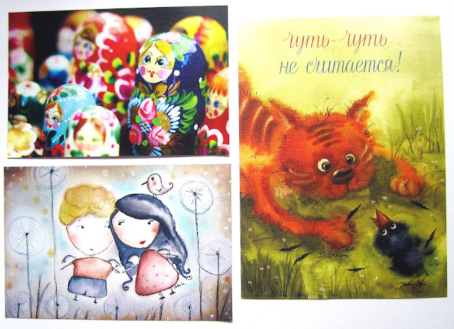Postcrossing cards from Russia.