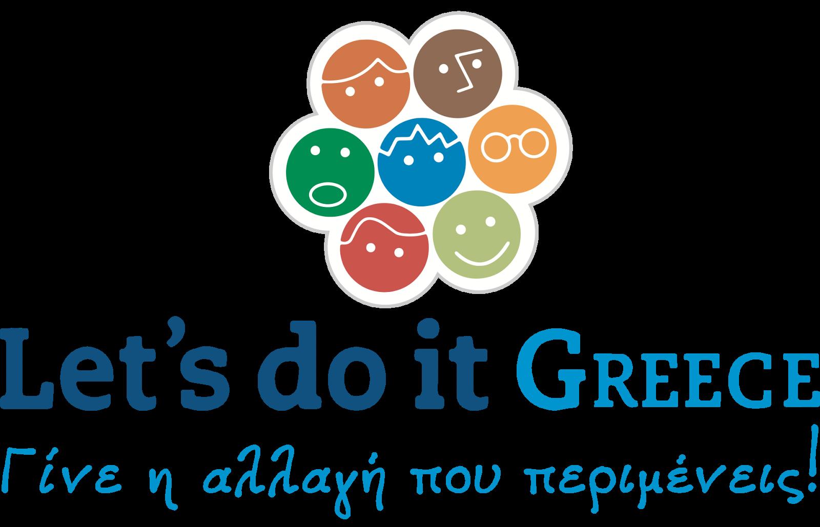 Let's Do It Greece 2017-18