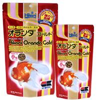 Goldfish Pellets - Hikari