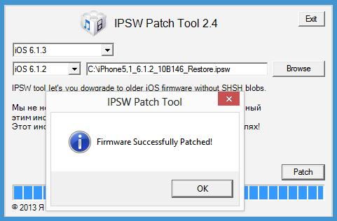 ipsw patch tool download windows