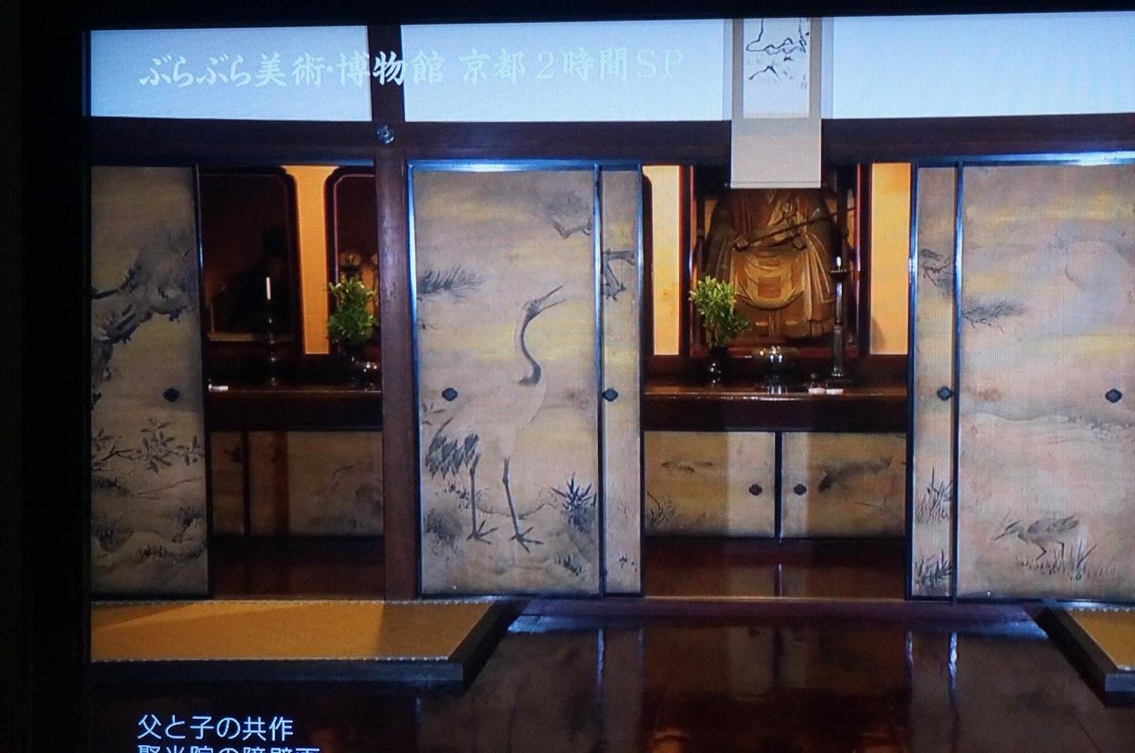 狩野松栄の画像 p1_22
