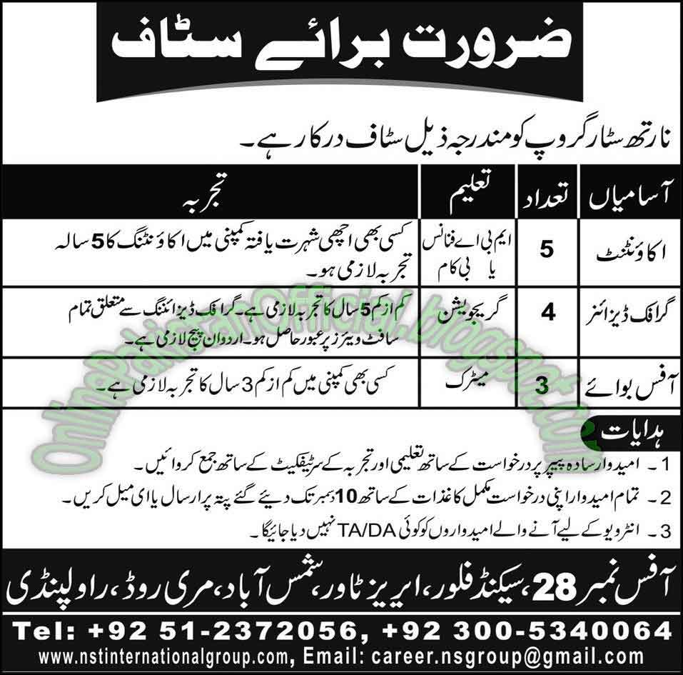Accountant, Graphic Designer&Office Boy Required -Rawalpindi