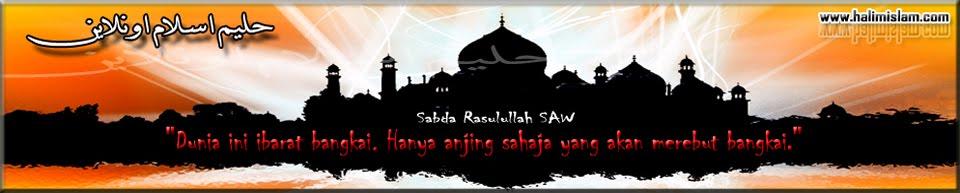 Halimislam Online