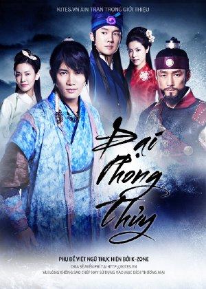Đại Phong Thủy VIETSUB - The Great Seer (2012) VIETSUB - (35/36) - 2012