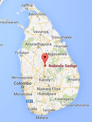 நாலந்த சிலை மண்டபம்  Nalanda Gedige