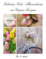 http://blogscrapgallery.blogspot.de/2015/04/99.html