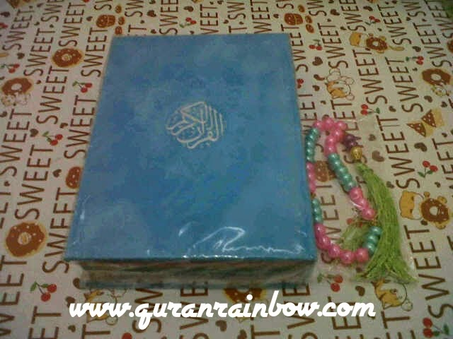 rainbow quran drop price, rainbow quran lower cost, discount for rainbow quran