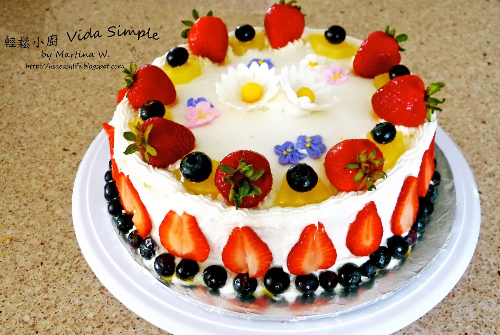 可愛風的水果生日蛋糕 | 輕鬆小廚 Vida Simple