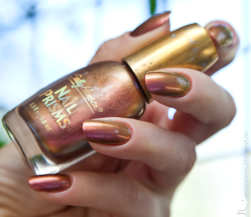 Sally Hansen Nail Prisms Bronze Coral