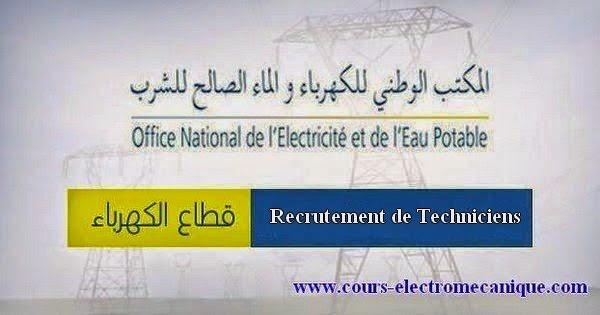 Onee liste des candidats retenus de techniciens 2015 - Office national de l electricite et de l eau potable ...