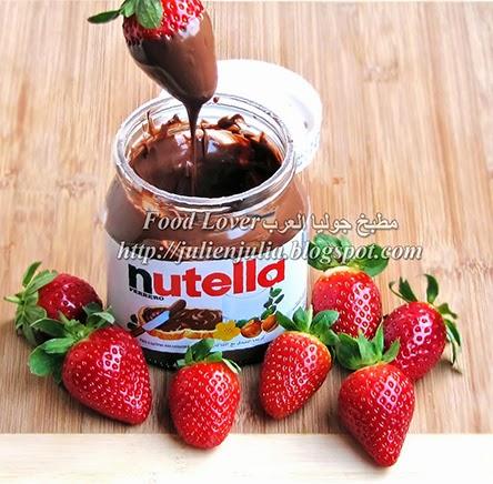 Nutella Chocolate Covered Strawberries فراولة مغطاه بالشوكولاتة نوتيلا
