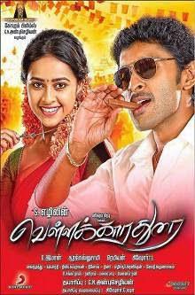 Vellaikaara Durai (2014) Tamil Movie Poster