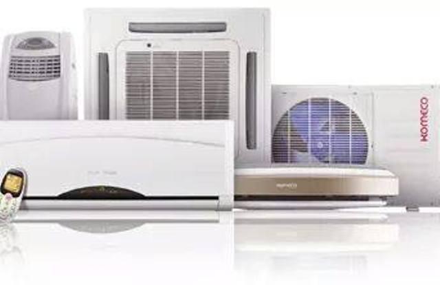 FRICELL tecnologia em climatização