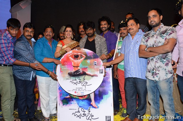 Jyothi Lakshmi Audio Launch photos, Jyothi Lakshmi Audio Launch function photos,Charmee at  Jyothi Lakshmi Audio Launch,Celebrities at  Jyothi Lakshmi Audio Launch, Jyothi Lakshmi Audio Release, Jyothi Lakshmi Audio fucntion, Jyothi Lakshmi Audio news, Jyothi Lakshmi Audio Telugucinemas.in
