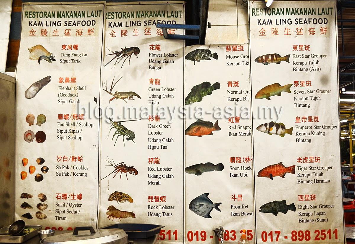 Seafood in Tawau